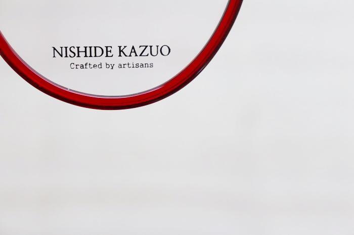 西出和男 作 NISHIDE KAZUO NK-751TB