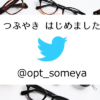 opt_someya