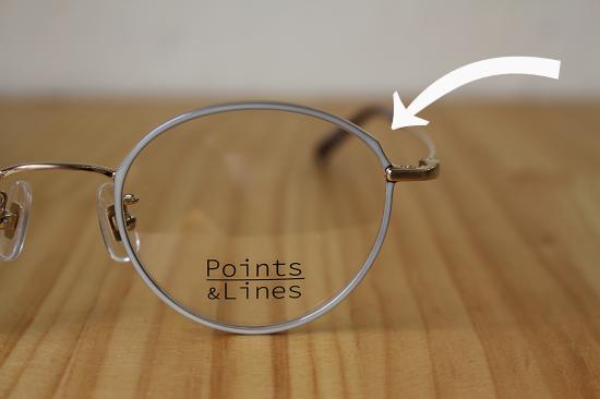 Points & Lines PL-3009